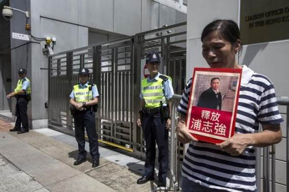 Www2097189 protest Strafe und PU